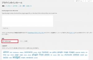DB managerインストール方法画像1 - コピー○